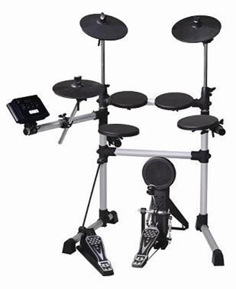 Picture of CB-700 Electronic Drum Kit