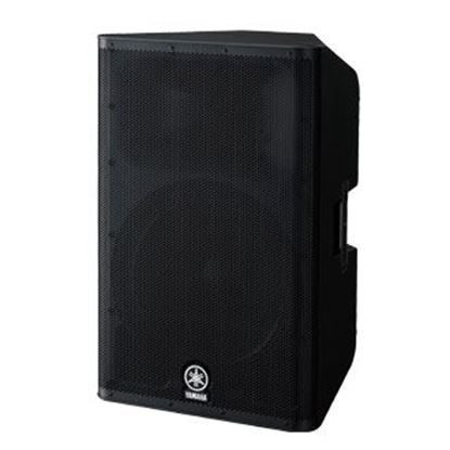 Yamaha DXR15 15 inch Powered PA Speaker (1100 Watt)