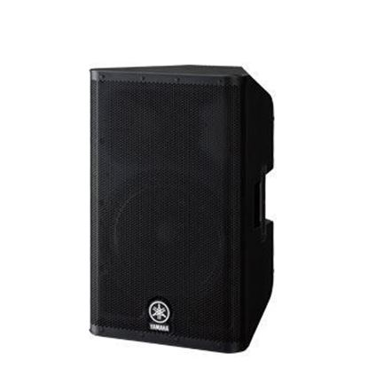 Yamaha DXR12 12 inch Powered PA Speaker (1100 Watt)