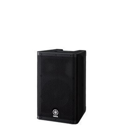 Yamaha DXR8 8 inch Powered PA Speaker (1100 Watt)