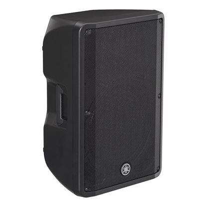 Yamaha DBR15 15 inch Powered PA Speaker (1000 Watt) Vertical