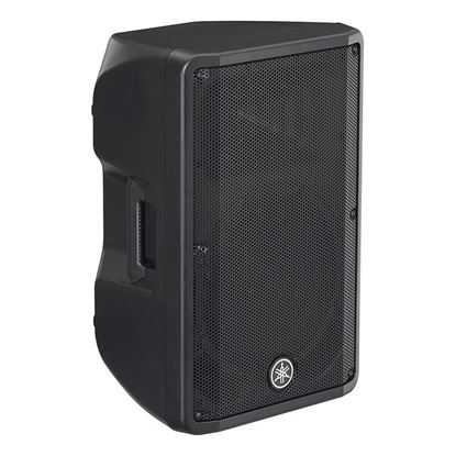 Yamaha DBR12 Powered PA Speaker - upright view