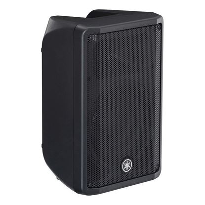 Yamaha DBR10 10 inch Powered PA Speaker Vertical