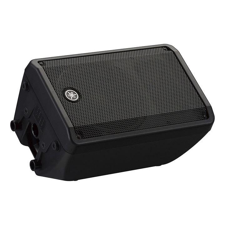 Yamaha DBR10 10 inch Powered PA Speaker Horizontal View