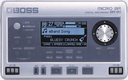 Picture of BOSS BA-BR80S Silicone Case/Pouch Set for BR-80 (BABR80S for BR80)