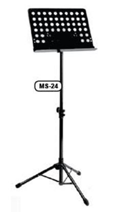 UXL MS-24B Heavy Duty Music Stand (MS24B)