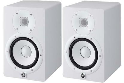 Yamaha HS7 6.5 Inch Active Studio Monitors (Pair, White)