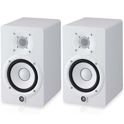 Yamaha HS5 5 Inch Active Studio Monitors (Pair, White)