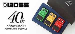 BOSS 40th Anniversary Compact Pedals Box Set Announced
