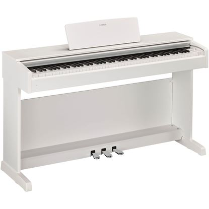 Yamaha Arius YDP-143 Digital Piano (White with Seat)