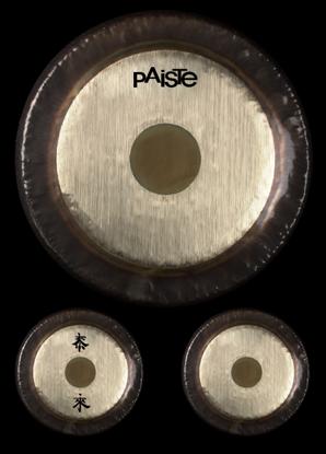 Paiste 22 inch Symphonic Gong