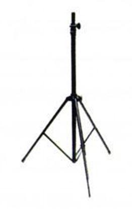 Chiayo ST-40 Portable PA Tripod Stand (ST40)