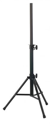 Chiayo ST-50 Portable PA Tripod Stand (ST50)