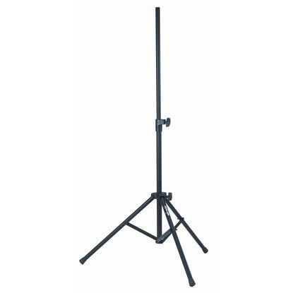 Chiayo Quik Lok S-226 Speaker Stand (S226)
