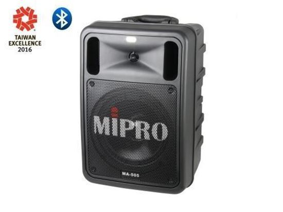 Mipro MA-505 Portable Single Channel Wireless PA System (145 Watt) Front View