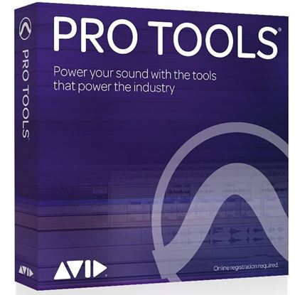 Avid Pro Tools 12 Month Subscription Box