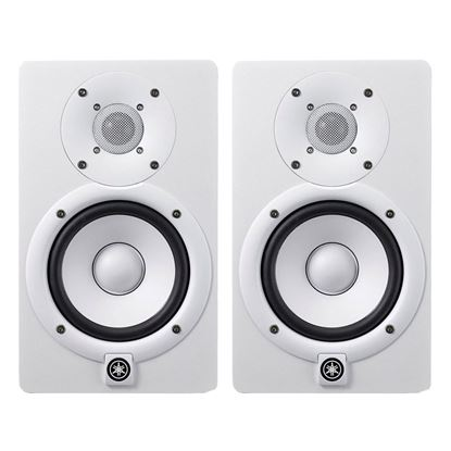Yamaha HS8 8 Inch Active Studio Monitors (Pair, White)