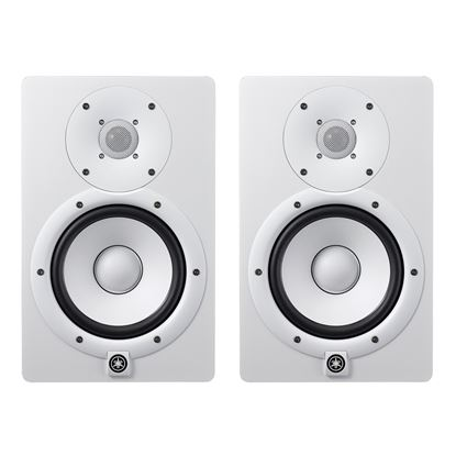 Yamaha HS7 6.5 Inch Active Studio Monitors (Pair, White)
