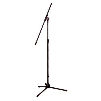 UXL MBS-210B Microphone Boom Stand (MBS210B)