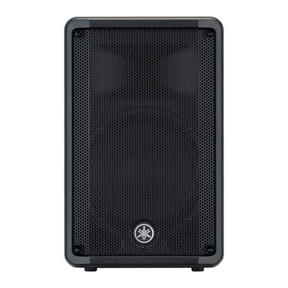 Yamaha DBR10 10 inch Powered PA Speaker (700 Watt)