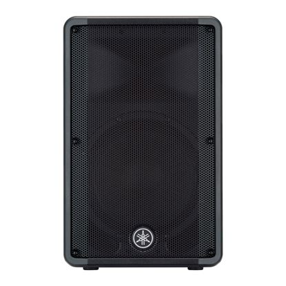 Yamaha DBR15 15 inch Powered PA Speaker (1000 Watt)