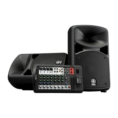 Yamaha STAGEPAS600BT All-In-One Portable PA System With Bluetooth (680 Watt)