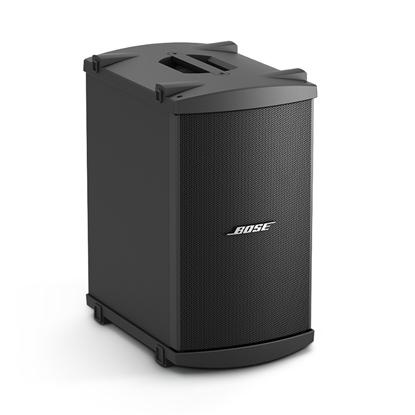 Bose B2 Bass Module Bass Speaker