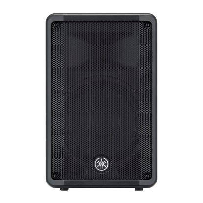 Yamaha CBR10 10 inch Unpowered PA Speaker (700 Watt) front
