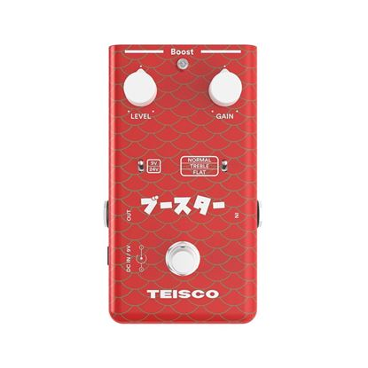 Teisco Boost Effects Pedal - Front