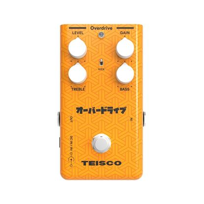 Teisco Overdrive Effects Pedal - Front