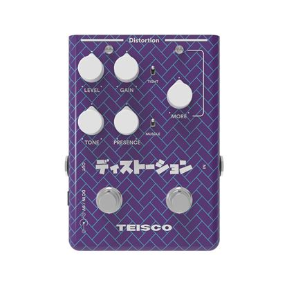 Teisco Distortion Effects Pedal